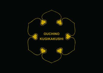 OUCHINO KUGIKAKUSHI